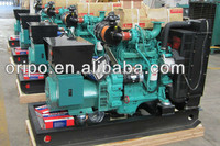 small diesel generator with 30kva single phase generator