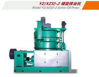 China Famous Low Residual Essential Equipment XZ32-2 Screw Oil Press