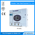 High quality full-auto laundry used dry cleaning equipment