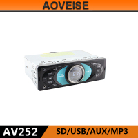 AOVEISE AV253 auto car radio fm transmitter usb aux audio car mp3 player instructions.audio car for Pakistan