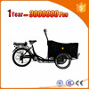 black cargo trike trike chopper