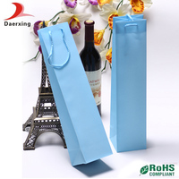 China wine paper bag,small beauty printing paper bag