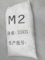 industrial MgCO3 powder | magnesium carbonate light china