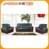 Wooden Frame Genuine Leather Pictures Executive Office Sofa Furniture