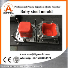 2016 New Products Plastic injection Mould Making For Kid Stool Molding