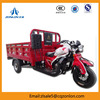 200cc ZONLON Cargo Handicapped Tricycle For Cargo On Sale