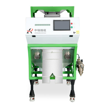 Small Color Sorter Machine For Rice Soybean Peanut And Corn Grain From China Manufacturer