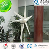 300w small windmill for charging battery home use
