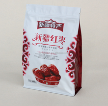 logo printed zipper top stand up heat seal plastic bag for food