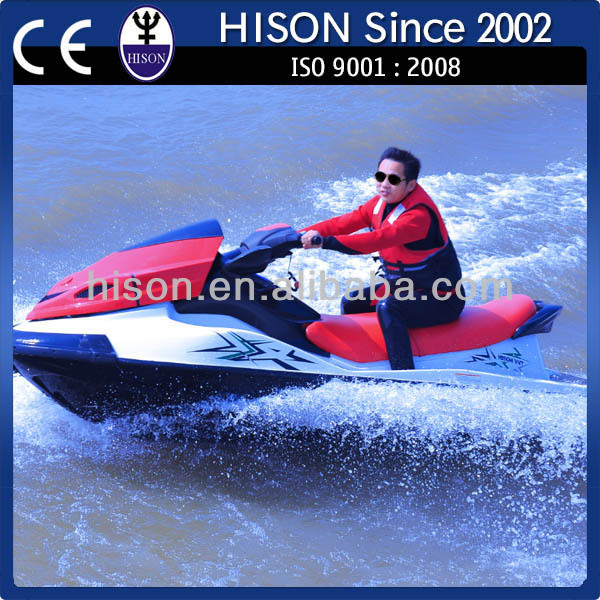 Hison low maintenance watercraft 2014 motorboat