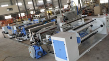 High Performance Extrusion Coating and Laminating Machine