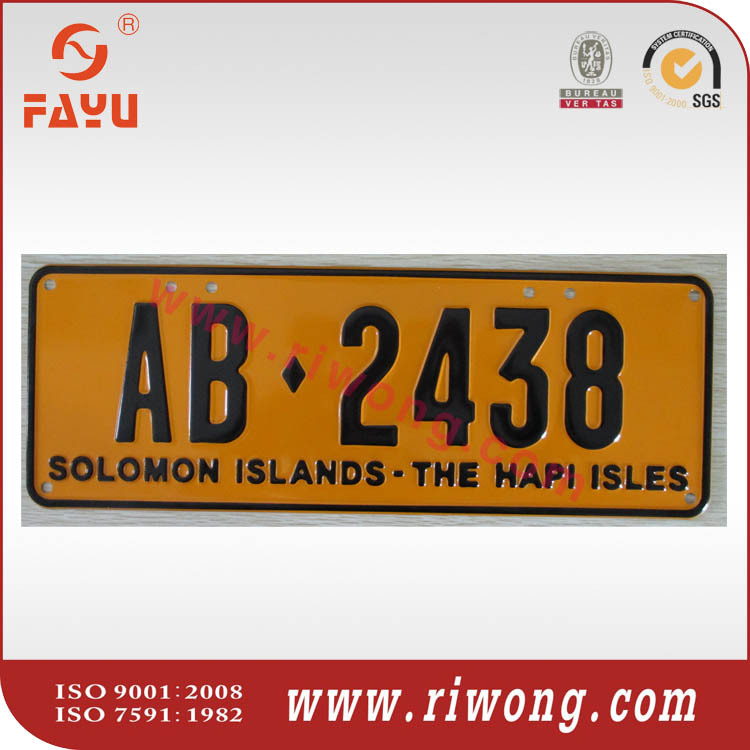vehicle number plates for Solomon, Honduras number plates, number plates for bid