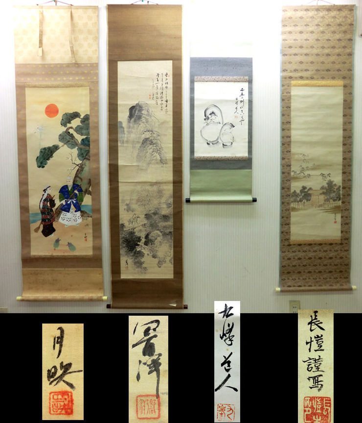 "Assorted artistic Japanese hanging scroll ""kakejiku"" for wall decorations"