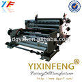 YF-1600 slitting machine/slitting machinery for led diffuser film, adhesive tape and slit coil packing with laminating