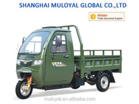 MS200ZH-SEC Cargo Tricycle Three Wheeler Made in China Tricycle