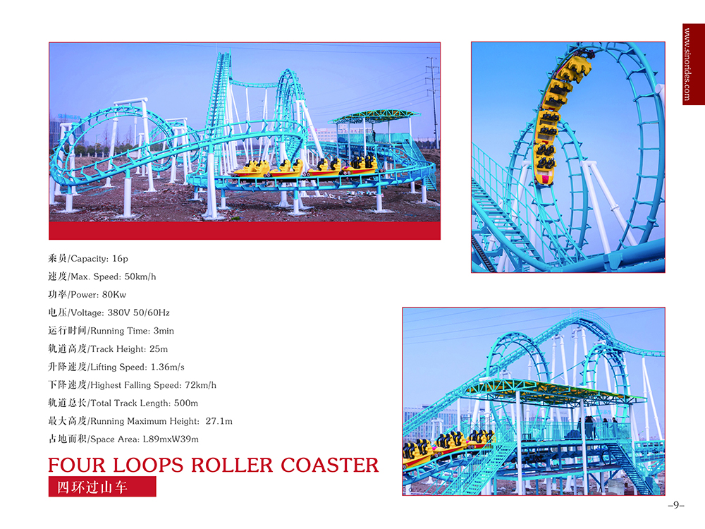 backyard  spinning  roller coaster for sale   in china