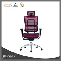Help back pain office chairs lumbar support best with patent
