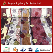 150D/288F 100% polyester coral fleece fabric and textile for blanket, throw/viska tekk. JC04132