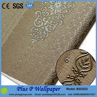 Plus P Decorative Wall Paper Wallpaper Germany Manufacturers