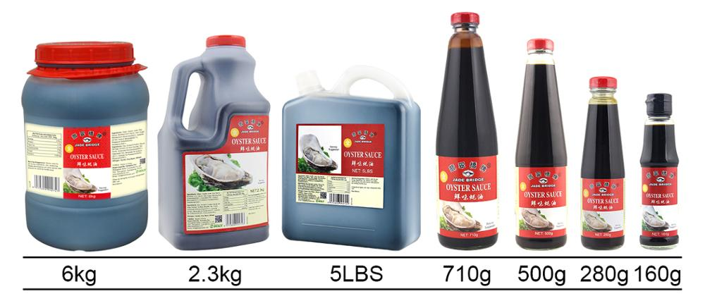 Organic sauce Chinese Top Quality Organic Oyster Sauce 280G