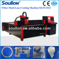 500W SD-FC2513A Hot Sale stainless steel sheet, aluminum electric fabric laser cutter