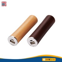 China 2016 new product wooden power bank 2600mAh cylindrical fast charging mobile power