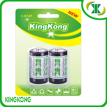 1.5v carbon zinc dry Battery R14 C size silver jacket European environmental standard New KingKong product Outperforms