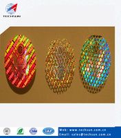 Best Quality Anti-counterfeit Hologram Carpet Label With Holo Wire ...