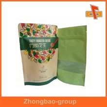 Competitive pric!!!rice paper stand up pouch printed paper zip lock bag for food