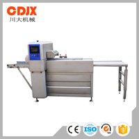 The most professional powerful automatic frozen meat cutter machine