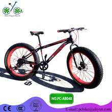 26''*4.0 Big wheels fat tire bike/mtb snow bike/kids bike 7speed/6 speed