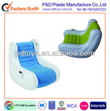 Inflatable rocking sofa chair with speaker,modern rocking chairs