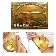 2018 new product Gold Plant collagen facial mask not have animal ingredient