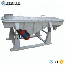 High capacity mining linear vibrating screen sieve machine granule sifter