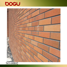 Outdoor wall brick thin small size 60x240mm terracotta