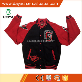 Men's hot sale fashion outdoor bomber jacket