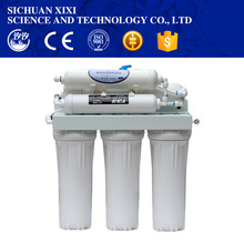 China supplier of high quality 75GPD domestic water filtration systems