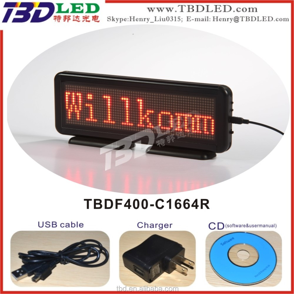 LED electronic advertising banner display