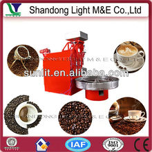 High Quality Natural Raw Green Coffee Bean Processing Machinery