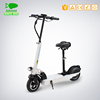 2 wheel mini standing high speed electric scooter 400w 36v