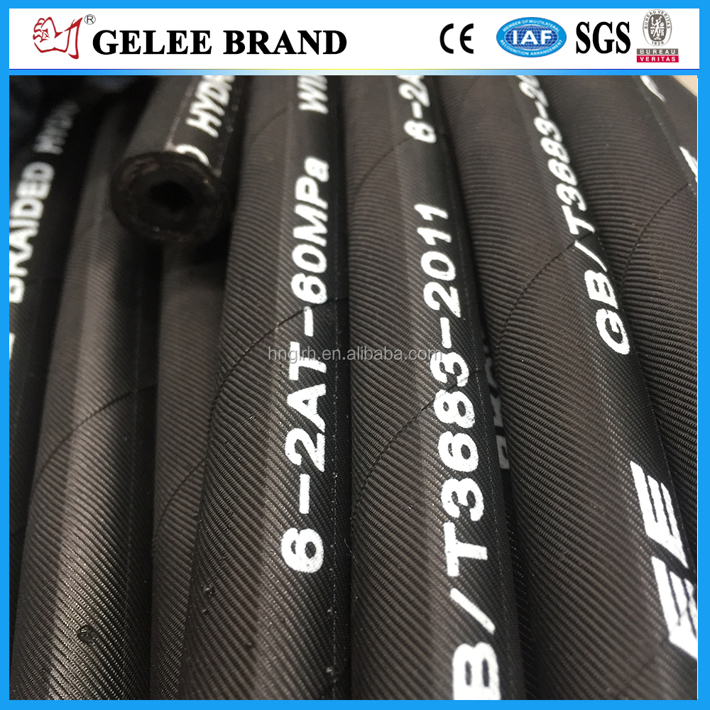 2 layers Woven braid 1/4 inch hydraulic rubber hose