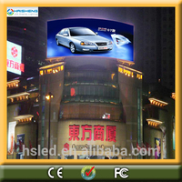 china cheap led display full sexy xxx movies video details outdoor advertising led display screen prices