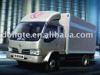 Dongfeng King Ba refrigerated van factory sale