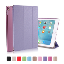 Factory Outlet New Arrival Soft PU Leather One Piece Design Case Smart Flip Cover for iPad Pro 9.7""