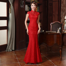 A fishtail wedding cheongsam