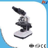 Biological microscope advance quality