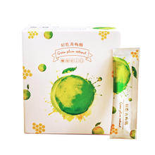Private Label Sachet Health Supplement Diet Green Plum Fruit Extract
