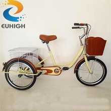 Hot sale tricycle trike 3 wheel bikes/city tricycle for adult