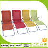 Outdoor foldable recliner garden chair
