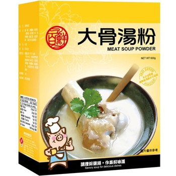 Best Sale High Quality Dried Instant Pork Flavor Powder